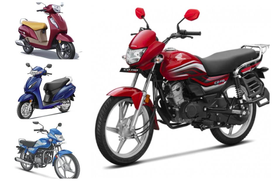 Honda CD 110 Dream BS6: Same Price, Other Options