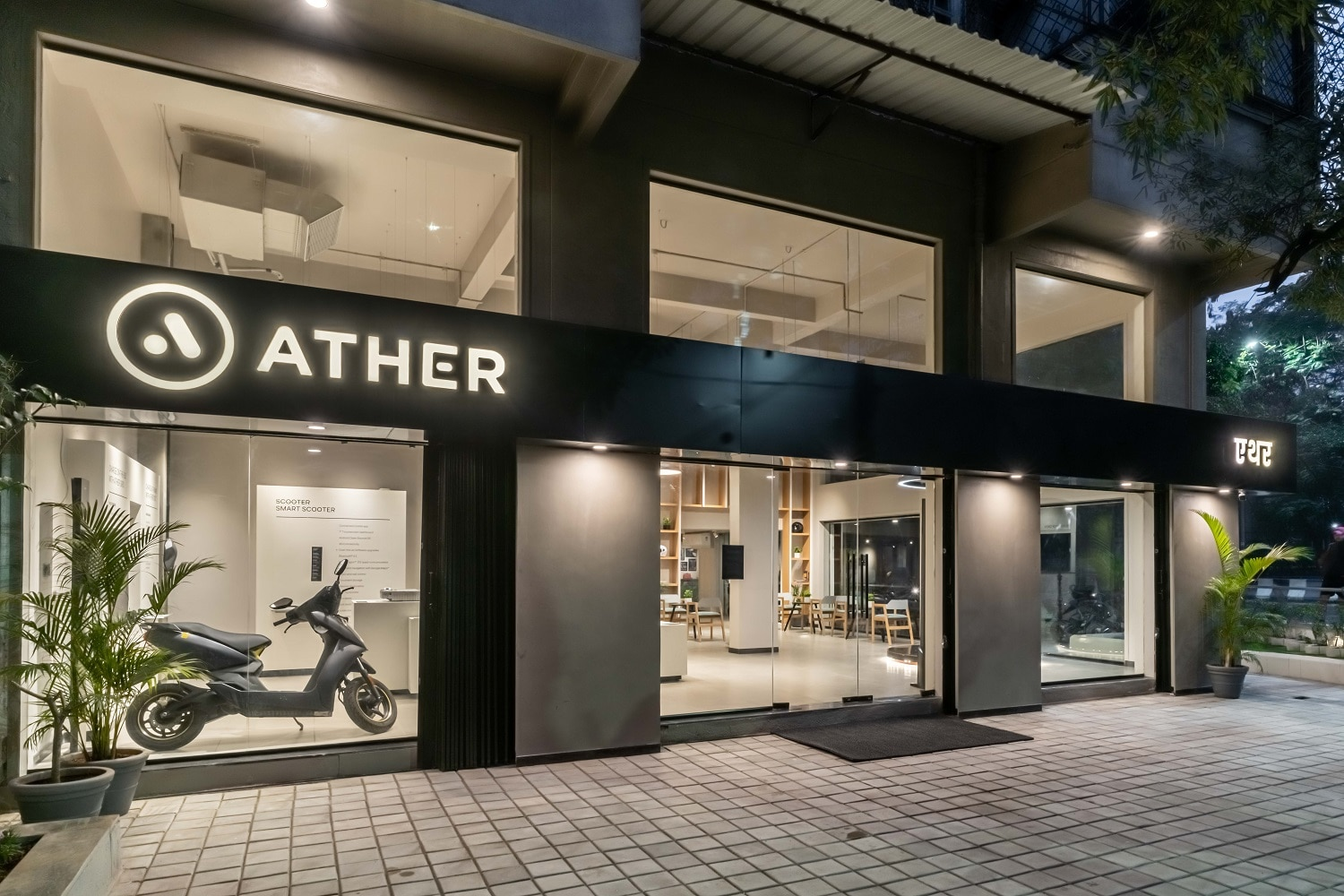 Ather Space Touches Down In Pune