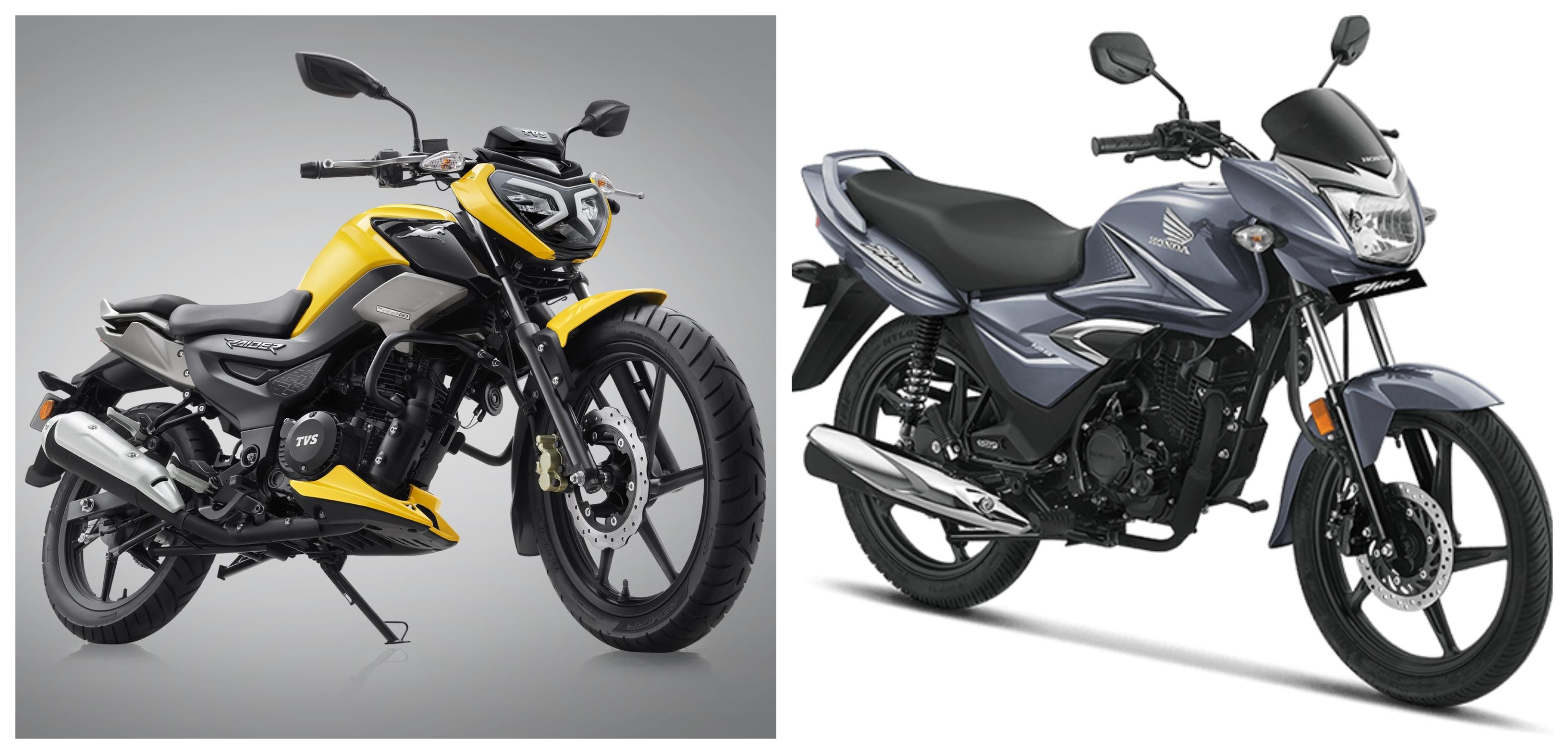TVS Raider vs Honda Shine: Photo Comparison