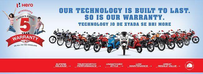 The Story Behind Hero MotoCorp's Milestones in 2013 | BikeDekho