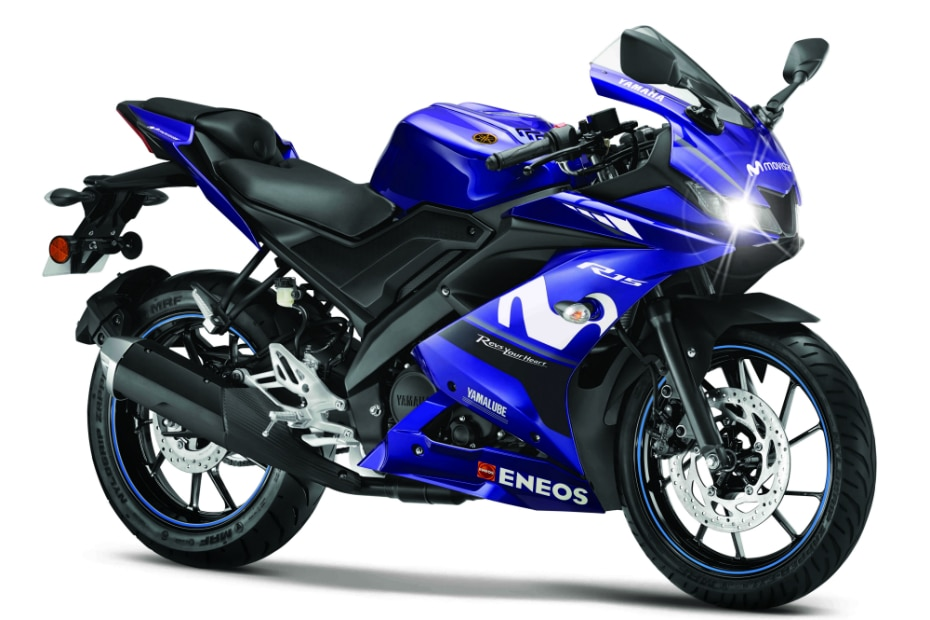 Yamaha Launches R15 V3 0 MotoGP Limited Edition In India